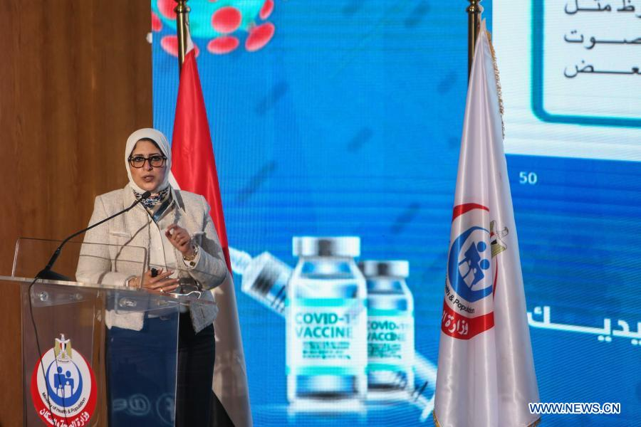 Egypt sees a sudden spike in COVID-19 cases