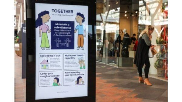 Australia reports record-breaking online shopping boom