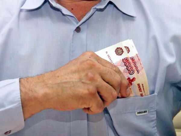 Russian pensioners will be paid 39900 rubles in April