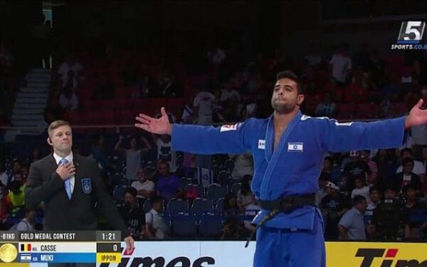 Iran suspended by judo authorities until 2023
