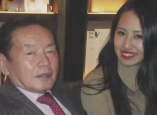 Young Japanese woman arrested for poisoning her wealthy 77 year old husband