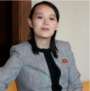 Kim Jong Un sister 1